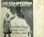Баухауз Дессау. 1928-1930. Каталог выставки. Обложка. М., 1930