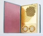 Сувенирный радиоприемник «Воронеж». Воронежский радиозавод, опытный выпуск 1958 года. Из частной коллекции