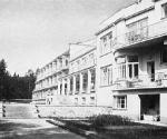 Санаторий в Барвихе