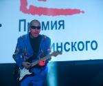 Выступление Петра Мамонова © Евгений Гурко
