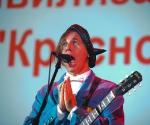 Выступление группы «Мумий Тролль» © Евгений Гурко