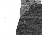 Наталья Кучумова. Самая древняя кража. 2013 © Предоставлено площадкой молодого искусства «Старт»