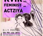 © Предоставлено Kvir Feminist Aсtziya