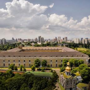 В мае 2012 откроется первая Киевская биеннале современного искусства