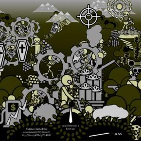 Михаэль Белицкий и Камила Б. Рихтер. Сад заблуждения и упадка (фрагмент) © gardenoferroranddecay.ne