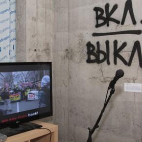 Протестное караоке Ивана Бражкина. Выставка «Вкл. / Выкл.». Фото: Валерий Леденёв