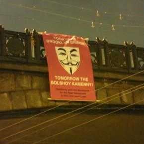 Российские активисты поддержали Occupy Wall Street