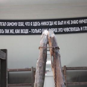 «Пустые зоны» Андрея Монастырского покажут в Нью-Йорке
