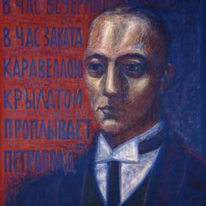 Дмитрий Шагин («Митьки»). Портрет Гумилева © www.mitkiart.ru