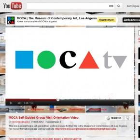 MOCA запустит видеоканал