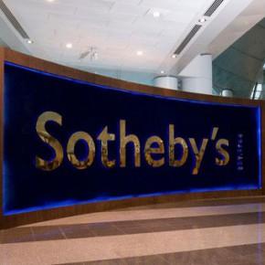 Sotheby's в Гонконге расширится