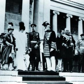 Пушкинскому музею – 100 лет