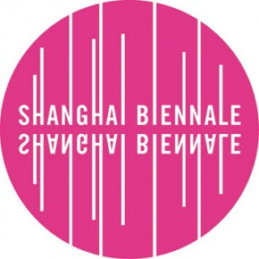 Русские художники на Шанхайской биеннале