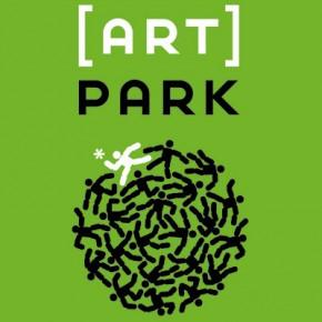 На «Флаконе» откроется «Арт-парк»