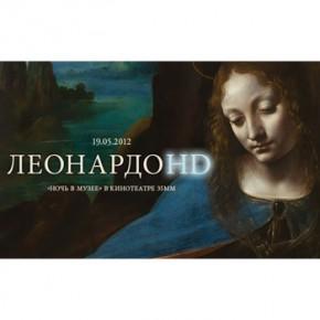 На «Ночи музеев» в Москве покажут фильм о лондонской выставке Леонардо