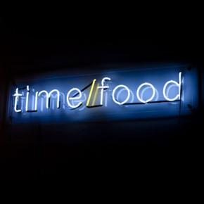 Ешь, покупай, трать время