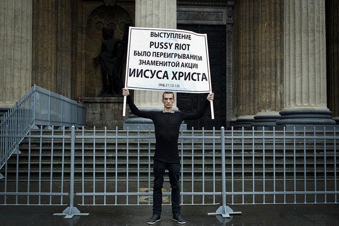 Акция Петра Павленского © Глеб Ханский