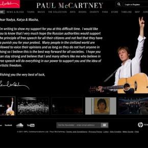 Текст письма в поддержку Pusy Riot на сайте Пола Маккартни © paulmccartney.com