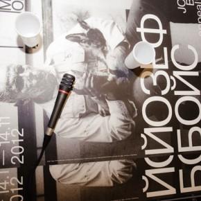 Йозеф Бойс в ММОМА: как это было