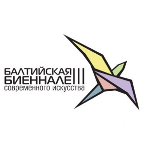 В Петербурге пройдет III Балтийская биеннале