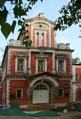 Палаты Аверкия Кириллова, где с 1941 года располагается Институт культурологии © Ludvig14 / Wikipedia