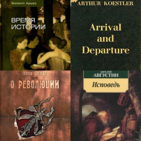 Круг чтения: Илья Будрайтскис