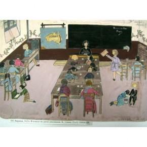 Мир детства. Открытки, фотографии, детские рисунки, игрушки. Россия, Германия, Франция. Первая половина XX века