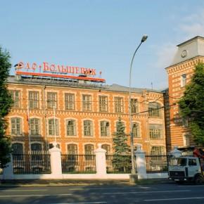 Фабрика «Большевик» © Фото с сайта photo-moskva.ru