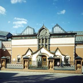 Здание Государственной Третьяковской галереи в Лаврушинском переулке © tretyakovgallery.ru