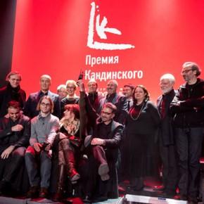 Церемония вручения Премии Кандинского: как это было