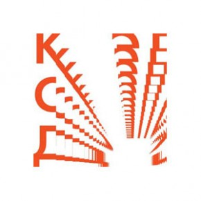 Фестиваль «Код эпохи»
