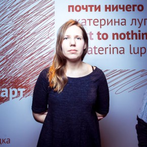 Художник на «Старте»: Екатерина Лупанова
