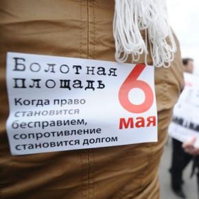 Обживая путинскую нестабильность, или в ожидании ожидания