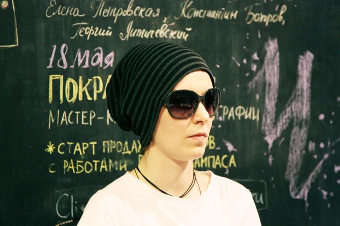 Микаэла © Фото: Ольга Ахметьева