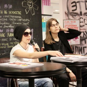 «Феминистское искусство шире, чем просто права женщин»