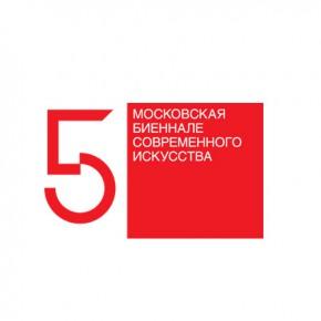 ОТКРЫЛСЯ Основной проект 5-й Московской биеннале современного искусства  «БОЛЬШЕ СВЕТА» / MORE LIGHT в ЦВЗ «Манеж».